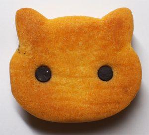 煤之郷 猫パイナップルケーキ